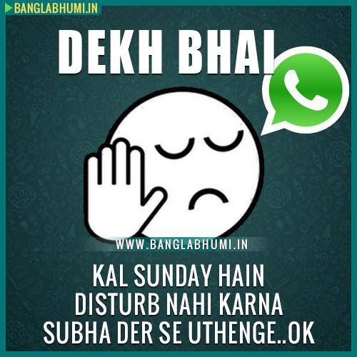 Dekh Bhai Very Photos For Whatsapp