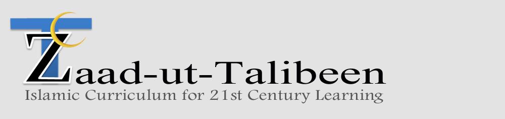 Zaad-ut-Talibeen