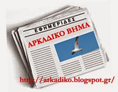 Με καθημερινή ενημέρωση, ρεπορτάζ, συνεντεύξεις