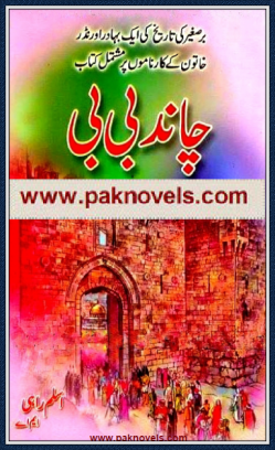 Chand Bibi by Aslam Rahi MA