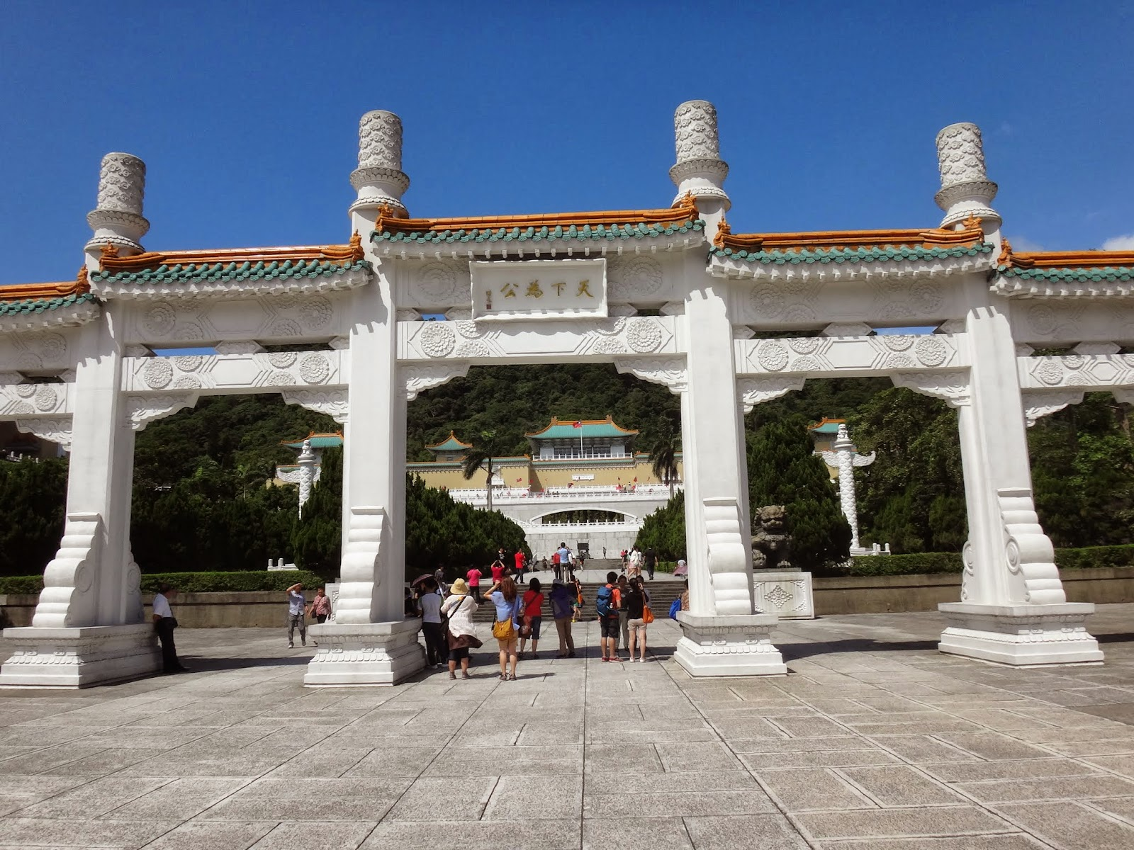 The main entrance of National Palace Museum in Taipei, Taiwan