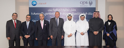 Source: QIB. Abdulaziz Bin Nasser Al-Khalifa, CEO of Qatar Development Bank (QDB), and Bassel Gamal, Qatar Islamic Bank (QIB) Group Chief Executive Officer, signed the Al-Dhameen agreement. The ceremony was attended by QDB officials Khalid Abdulla Al Mana, Executive Director of Business Finance and Jawaher Al Noaimi, Al Dhameen Programme Manager. QIB was represented by Tarek Fawzi, General Manager, Wholesale Banking Group, Mazen Al Thalathini, Assistant General Manager-Corporate Banking, and Basem Shahrouri, Head of Business Banking Division.