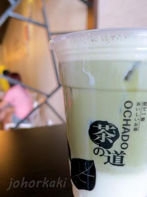 OchaDo-Milk-Tea-Johor