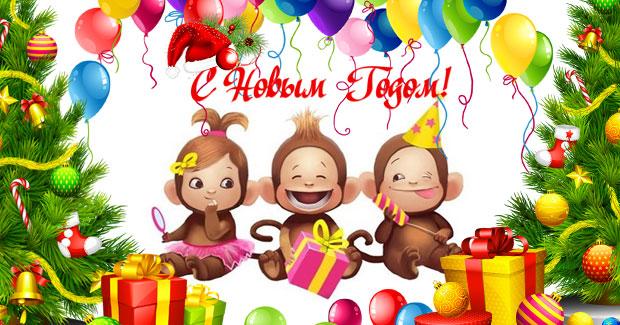 Дорогие друзья с новым годом поздравления