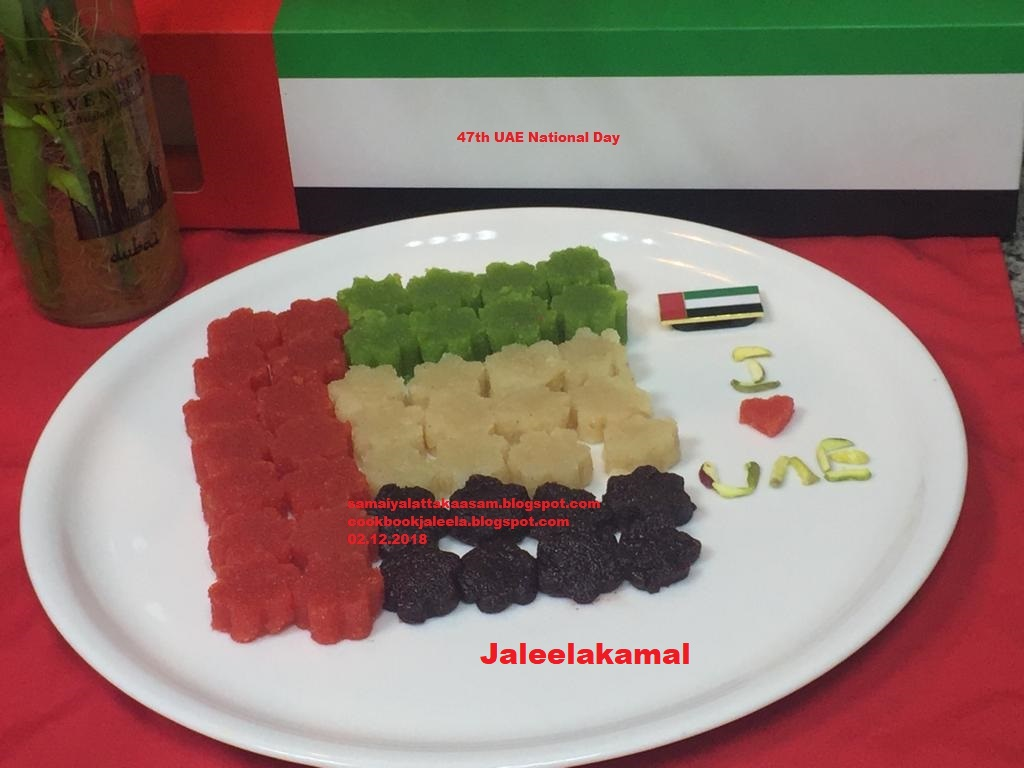 47 - UAE National Day - Dubai - Flag Recipe