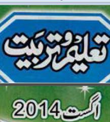 http://books.google.com.pk/books?id=xmFQBAAAQBAJ&lpg=PA1&pg=PA1#v=onepage&q&f=false