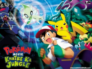 Pokémon Movie Khatre Ka Jungle