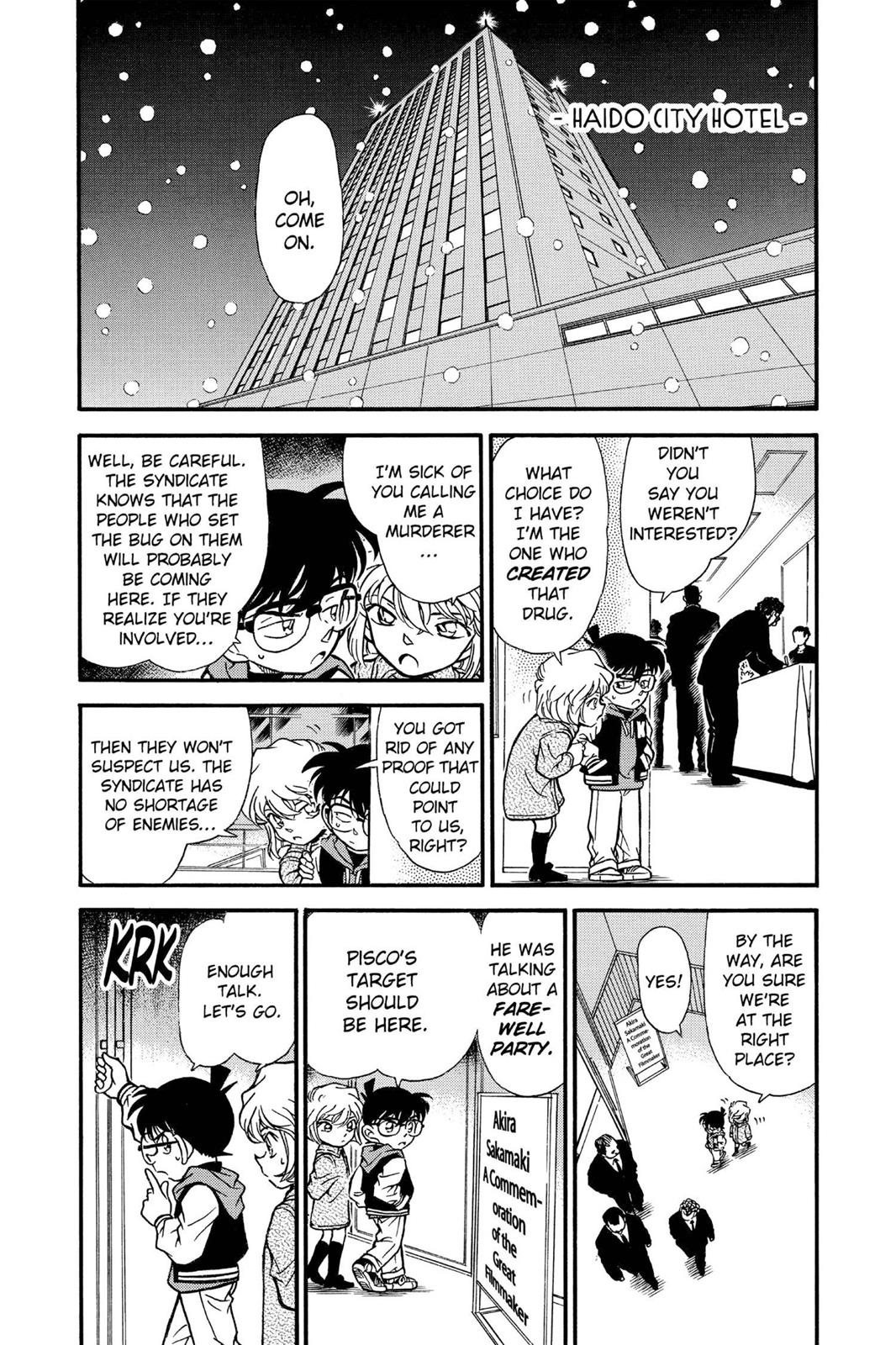 Detective Conan Chapter 239 page 5