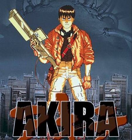 Akira アキラ