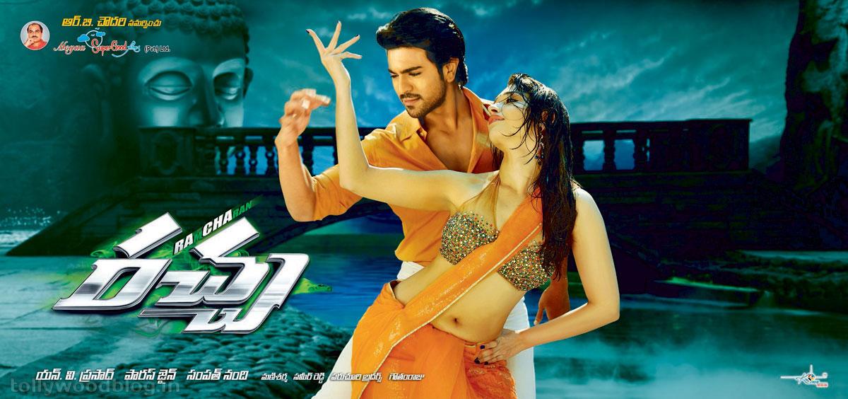 Racha – 2012 – Telugu – Watch Racha online
