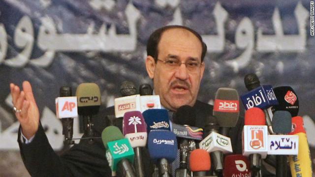 personal status law iraq