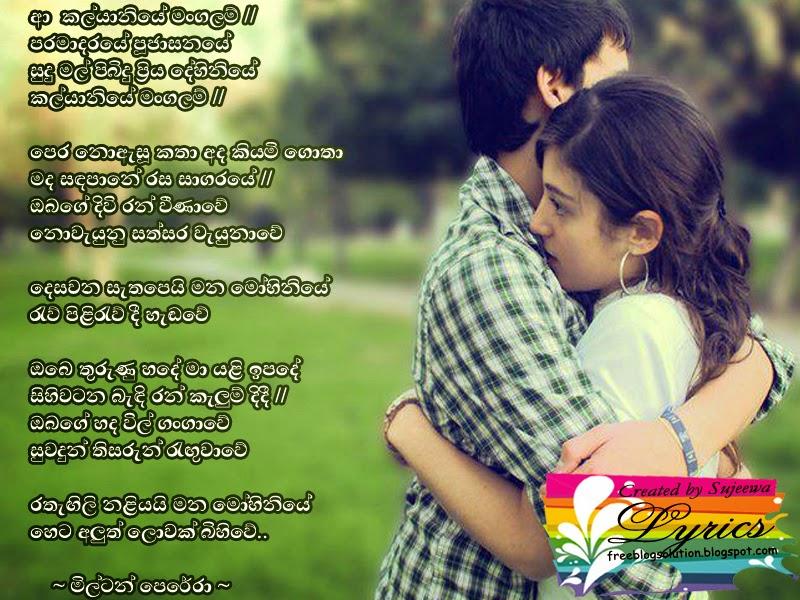 By sujeewa rajapaksha 11 39 00 am no comments