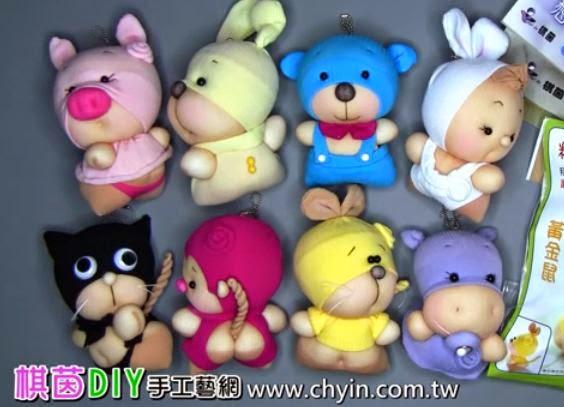 http://www.chyin.com.tw/index.asp
