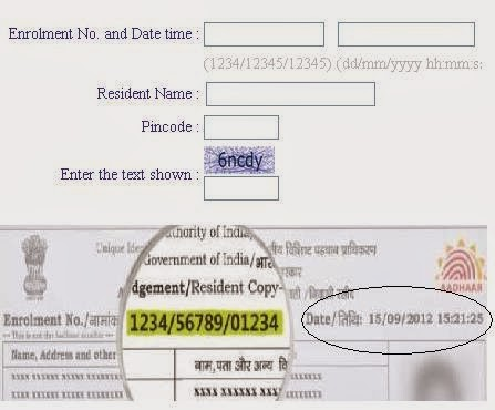 aadhaar enrollment acknowledgement slip contains acknowledgement number and date generated