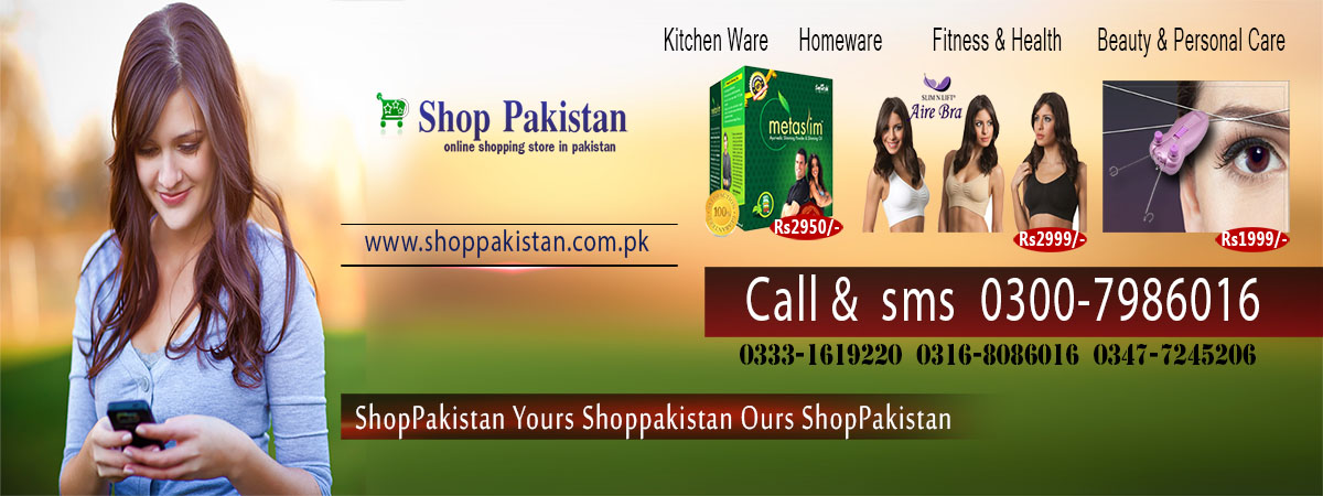 shoppakistan.com.pk