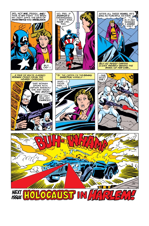 Captain America (1968) Issue #231 #146 - English 18