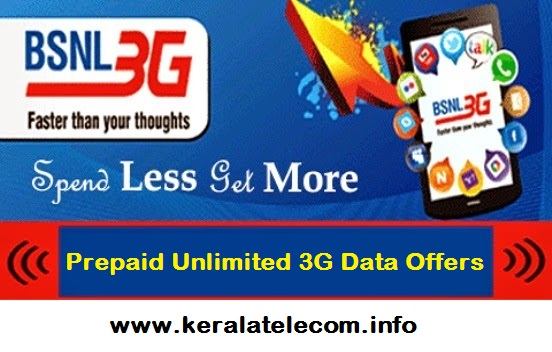 BSNL to launch Unlimited Prepaid 3G Data STVs for South and North Zone Customers from 27th August 2015 onwards