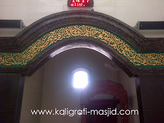 Perkembangan Kaligrafi Indonesia, Seni kaligrafi islam, kaligrafi masjid