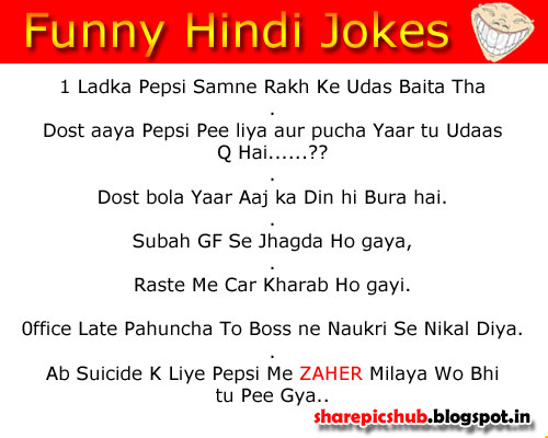 Kharab Kismat Funny Jokes Hindi Best With Images