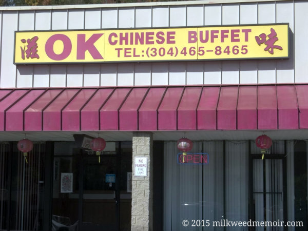 Storefront sign, OK Chinese buffet, Oak Hill, West Virginia