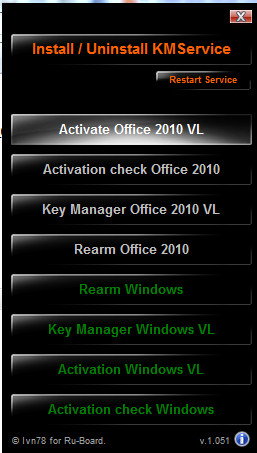 kms activator for office 2010