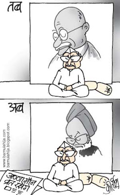 anna hazare cartoon, manmohan singh cartoon, indian political cartoon