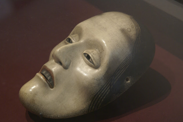 Masque du theatre No