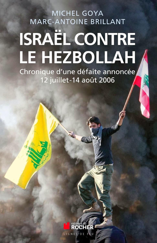 Interview de Marc-Antoine Brillant : Israël contre le Hezbollah