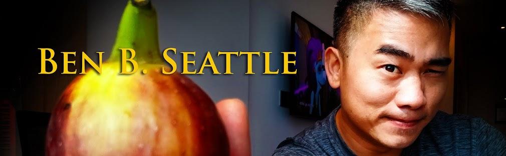 Seattle Garden & Fruit Adventures