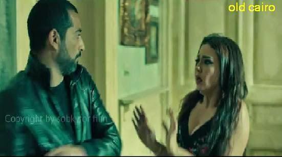 فيلم ريجاتا كامل بطولة عمرو سعد