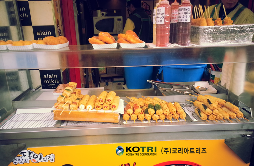Enjoy market enjoy food south korea 39 s taste namdaemun for Hot food bar 3 divisions