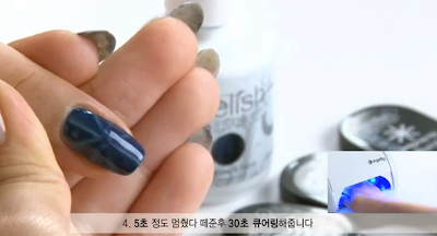 Magnetic nail art, easy magnetic gel nail art