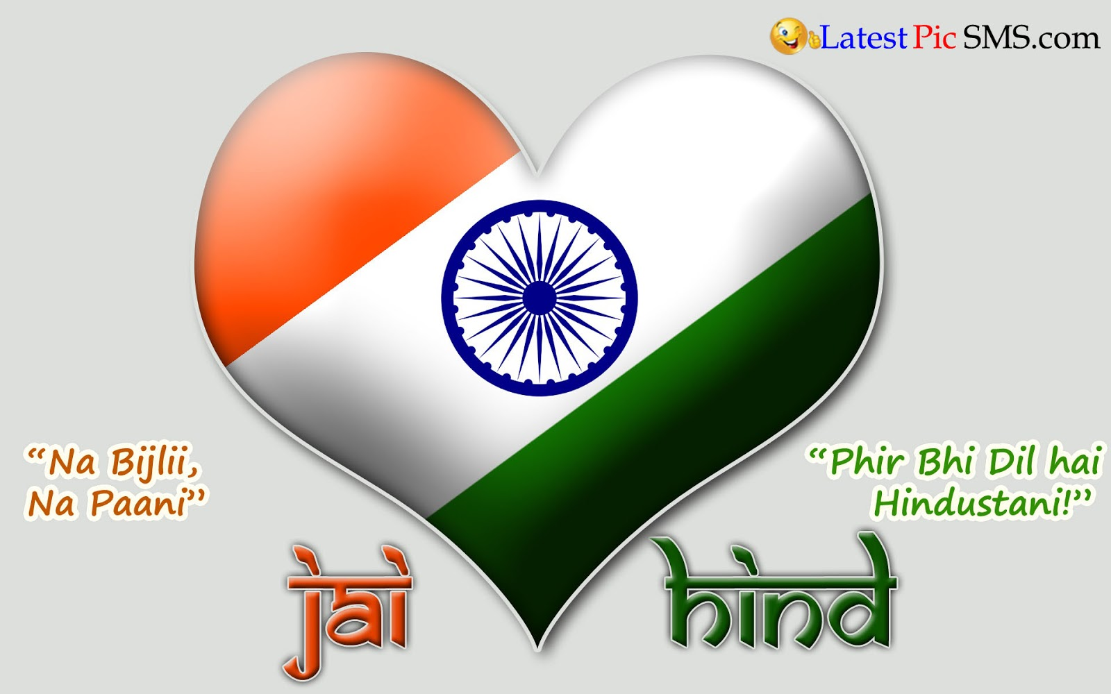 I love India Heart independence Day Photos