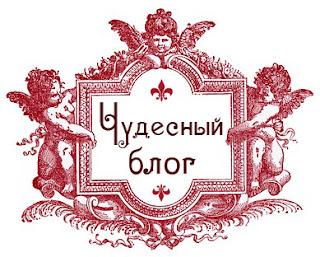 Награда от Ирины (TIKA)