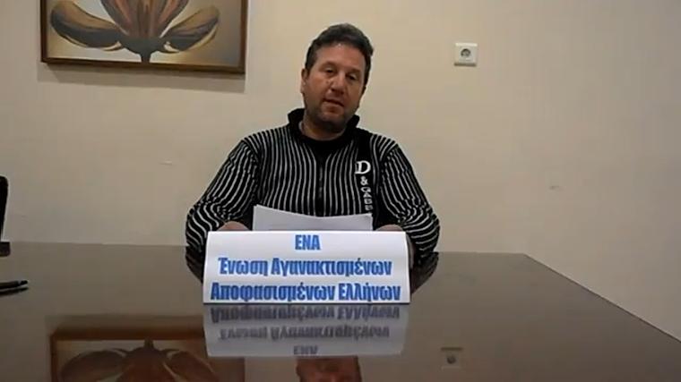 ΤΟ ΜΕΤΑΝΑΣΤΕΥΤΙΚΟ VIDEO