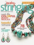Jewelry Stringing Spring 2014
