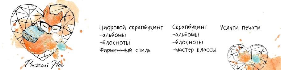 Coffre24.ru