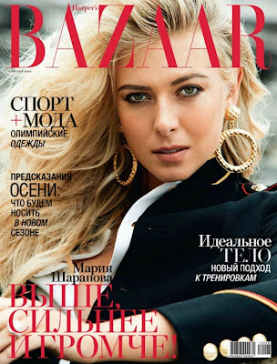 Beautiful Russian tennis star Maria Sharapova covers the August issue of Harper's Bazaar Russia