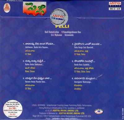 Pelli Telugu Mp3 Songs Free  Download 1997