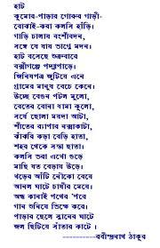 sahaj path pdf free download