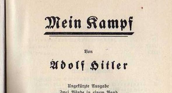 """Keine Neuauflage von """"Mein Kampf"""" in der BRD"""