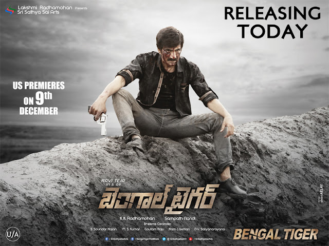 Bengal Tiger Telugu Movie Review,Bengal Tiger Reviews,Bengal Tiger movie ratings ,Bengal Tiger Telugucinema Ratings ,Bengal Tiger Hit or Flop,Bengal Tiger updates,