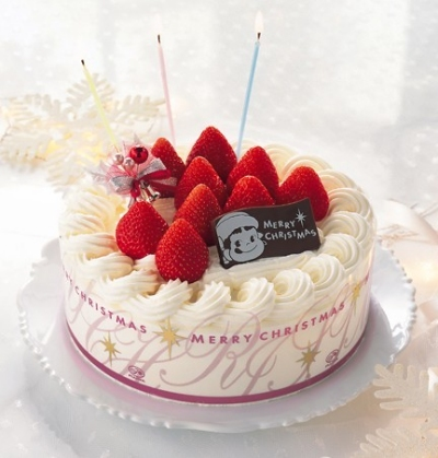 Celebration Cake Shop Goregaon East
