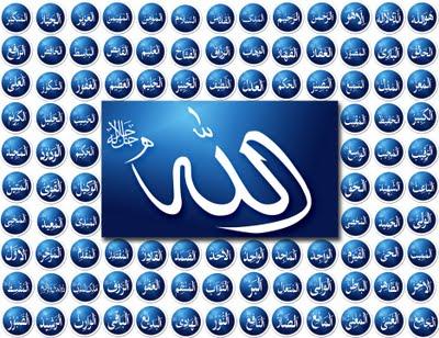 99 Beautiful Names of Allah Asmaa'u Allah Al-Hosna | Naats ...
