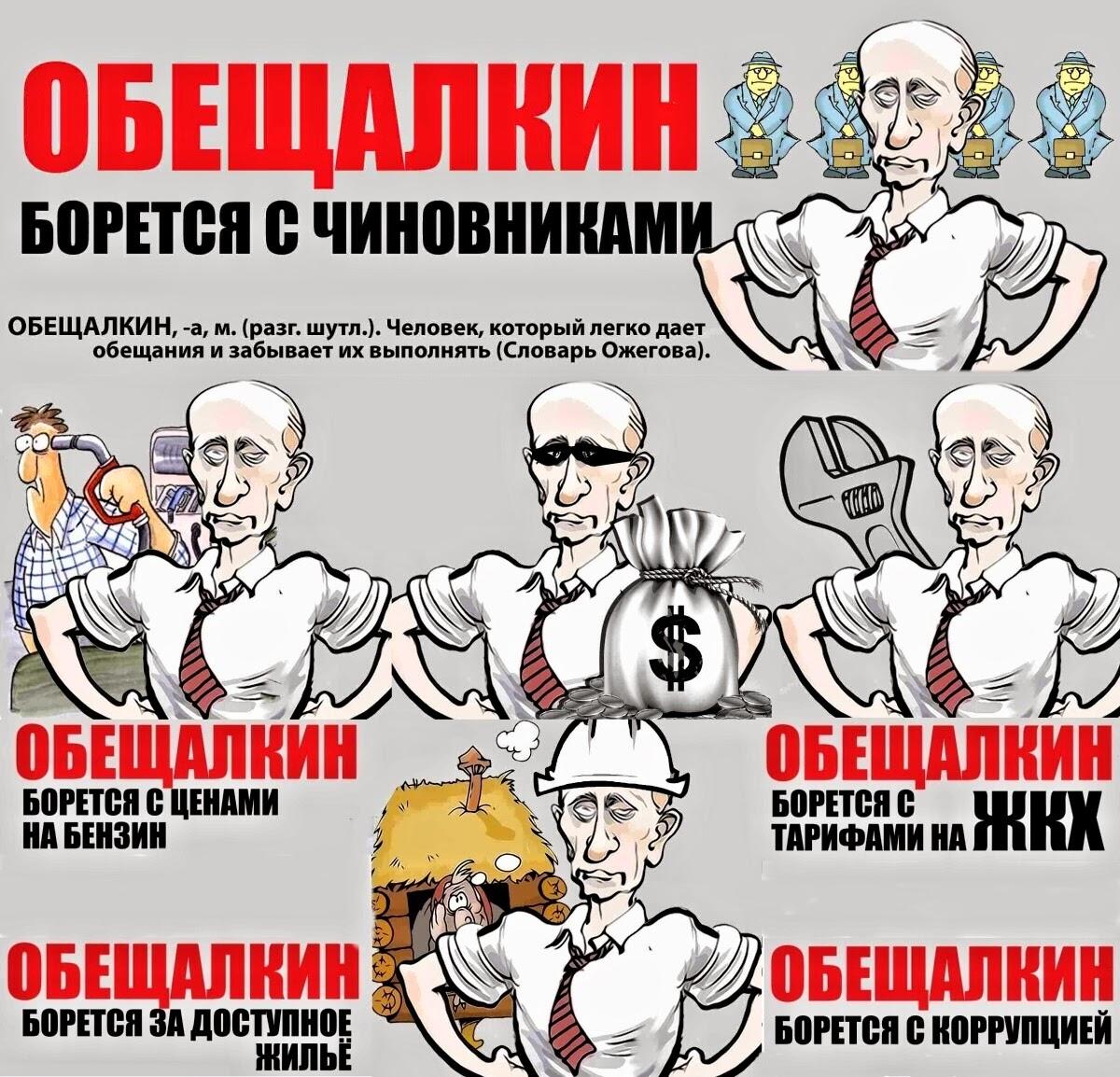 Предприятия, которые рассылают людям завышенные платежки и требуют вернуть субсидию, будут жестко наказаны, - Розенко - Цензор.НЕТ 2241