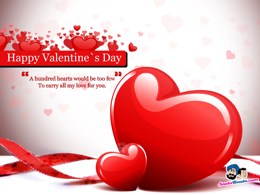 Happy valentines day images 2017 best valentines day wallpapers happy valentines day images 2017 kristyandbryce Image collections