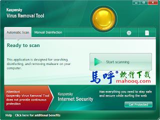Kaspersky Virus Removal Tool Portable 免安裝綠色版下載,卡巴斯基掃毒軟體免費版