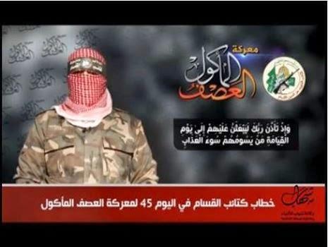 Terkini Eksklusif Teks penuh Ucapan Briged al Qassam pada hari ke 45 peperangan