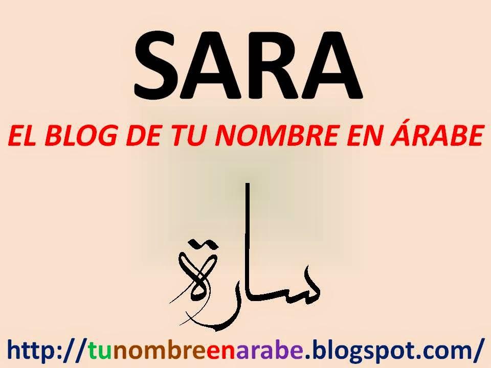 SARA EN ARABE TATUAJE