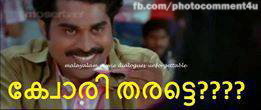 Latest-Facebook-Photo-Comments-Malayalam-3